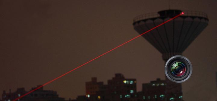 láser rojo